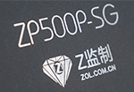 """�װ�""""Z����""""��Դ�����"""