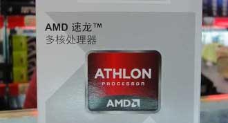 �����ĺ˵ͼ�֮ѡ AMD����II X4 740����