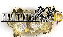 《最终幻想:零式HD》