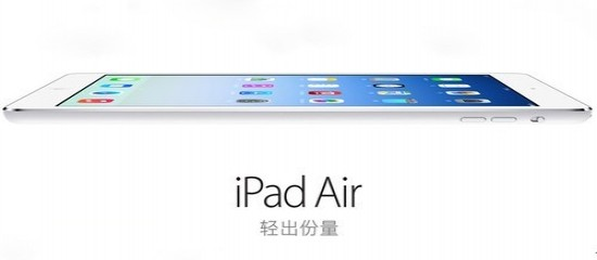�������۵�iPad Air��iPhone 5c��'����