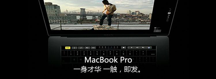 �¿�MacBook Pro 15Ӣ��