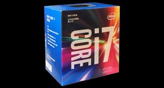 价格依然坚挺 酷睿i7-7700K售2499元