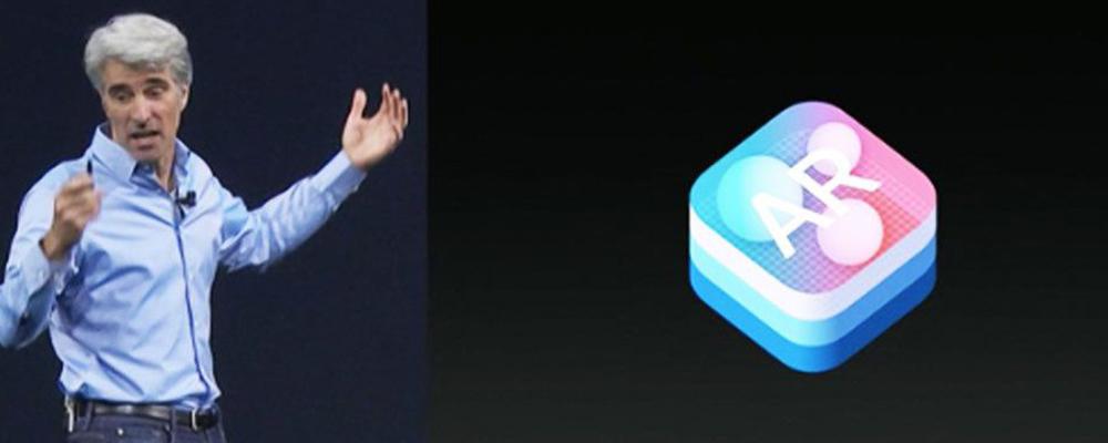苹果新品发布会剧透:AR或成重点