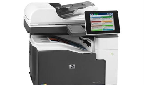 HP M775DN A3彩色激光一体机售25599元